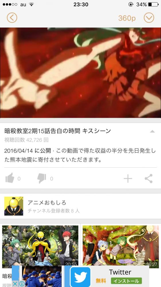 違法アップロード者「この動画で得た収益を先日発生した熊本地震に寄付させていただきます」