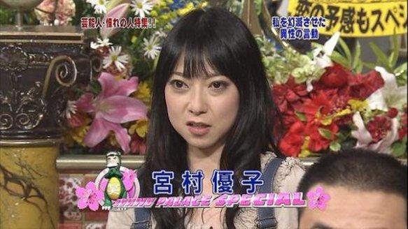 【悲報】『エヴァ』アスカの声優宮村優子さん、離婚を発表
