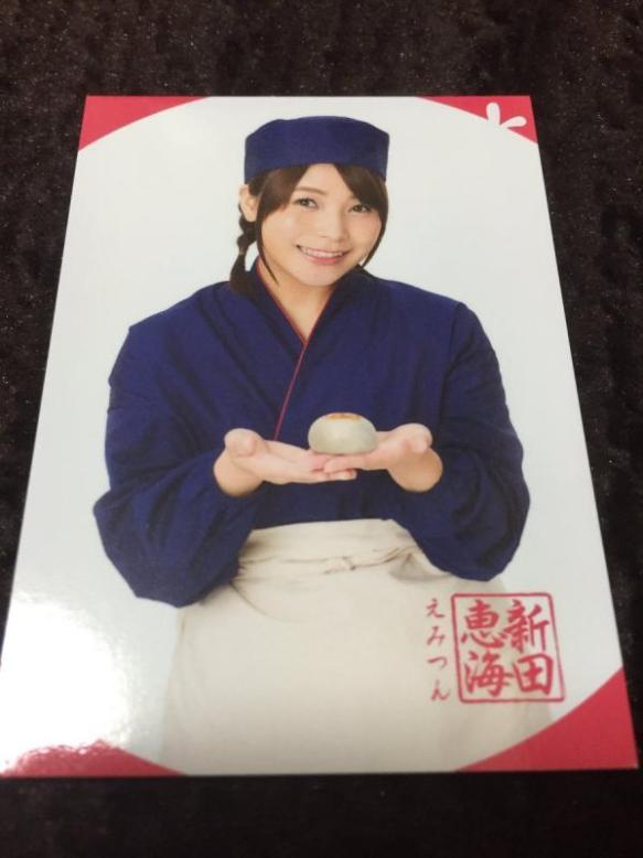 【朗報】新田恵海さんのえみつん饅頭(4000円)がめっちゃうまそうwwwww