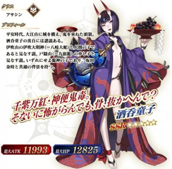 【朗報】Fateの酒天童子コスプレ、露出の限界を極める・・・