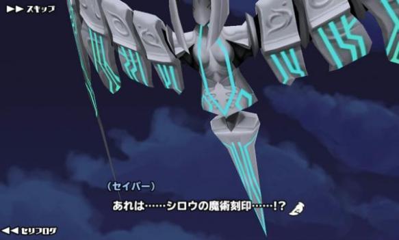 【悲報】Fateの衛宮士郎、バケモノになるwwwwwwww