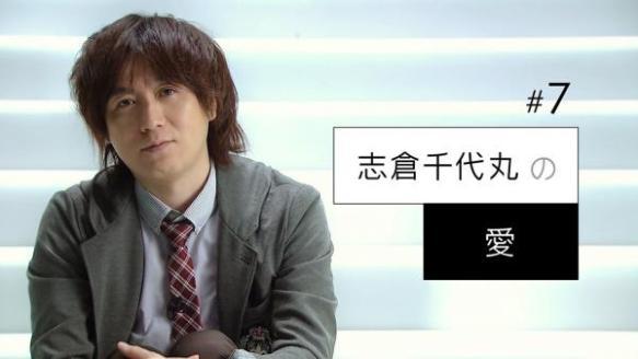 志倉千代丸「あのさあ!SNSで暴言吐くのやめようよ!ねえ!ガキじゃねえんだからさ!」