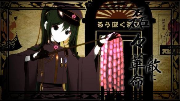 【動画】炎天下の路上で『千本桜』を演奏する人達のパフォーマンスが神がかっていると話題に