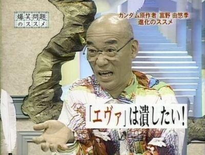 富野由悠季が「シン・ゴジラ」「君の名は。」に嫉妬してて可愛いwwwwww