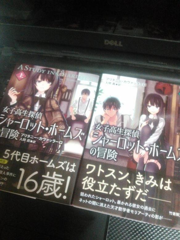 海外小説の日本版が萌え表紙になり「原作者に謝れ」などの批判を受ける→原作者は大喜びの模様wwww