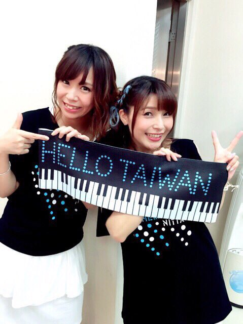 【朗報】新田恵海さん、台湾でウキウキwwwwwww