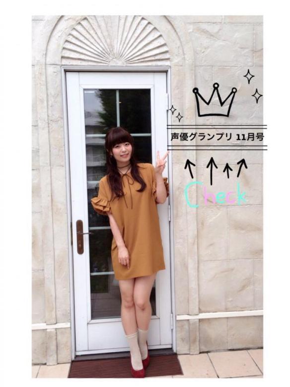 声優の井口裕香さん 全世界の男がむしゃぶりつきたくなるムッチリ太ももを特別披露