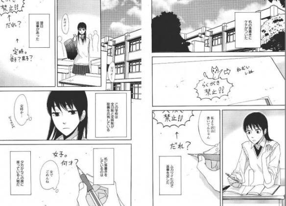 【朗報】めちゃくちゃ面白い漫画が発見されるwwww
