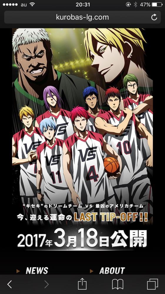 【画像】黒子のバスケの最新絵、みんな同じ顔wwwwwww