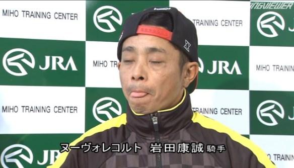【競馬】 岩田康誠くんの可愛い画像スレ
