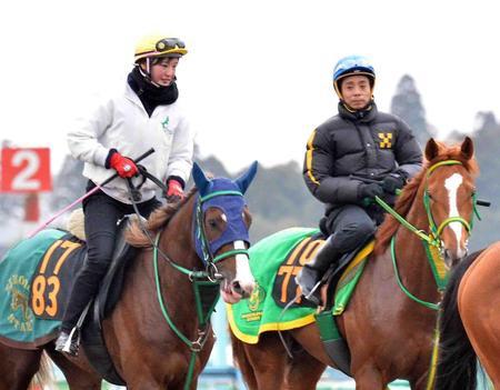 【競馬】 岩田さん、調教中も菜七子ちゃんに寄り添いアドバイス