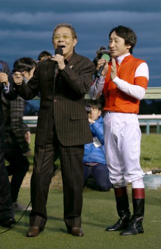 【有馬記念】 負けたけど… 北島三郎氏、レース後には「まつり」熱唱