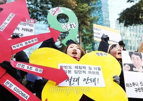 韓国人「日本の憲法9条にノーベル平和賞を」 韓国での運動が活発かつ広範に、韓国元首相や俳優・詩人も賛同
