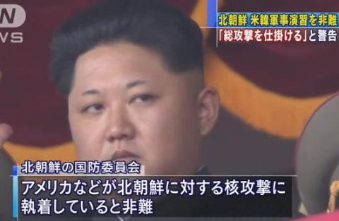 北朝鮮、韓国で始まった米韓合同軍事演習に反発 … 演習には金正恩ら最高首脳部を狙う「斬首作戦」の特殊部隊も投入、北は「最も露骨な核戦争挑発」「無慈悲に総攻撃を仕掛ける」と威嚇