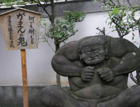 日本で約15年暮らしたイギリス人「どうして日本人はそんなに辛抱強いのですか?楽しい事一杯あるのに、皆が『がんばらなきゃ』『我慢しなきゃ』って。なんか変でしょ?」
