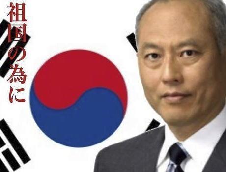 舛添知事の韓国人学校新設についての説明に矛盾 … 東京新聞の取材で、東京韓国学校の現在の在籍数は定員総数の1440人に対し約1300人と「定員割れ」の状況