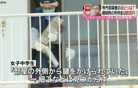 教育評論家・尾木直樹氏、女子中学生監禁事件報道に対し「『ゲスの勘ぐり』止めてほしいです」 … 「壁が薄かっただの何故逃げなかっただの検証する報道って、間違いじゃないでしょうか」