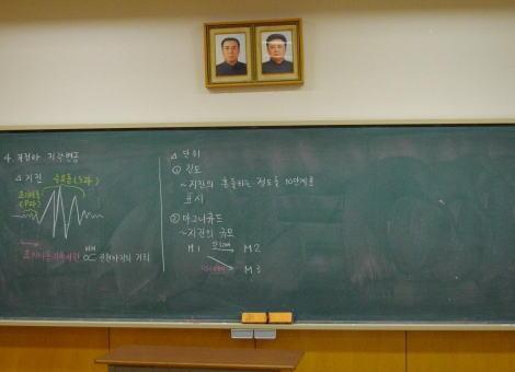 朝鮮学校の生徒、補助金中断で文科省に抗議「私たちが日本社会に何か悪いことでもしたのですか。朝鮮人として生まれ両親が朝鮮学校に通わせたのに、なぜ私たちだけこんな差別を受けねばならないのか」