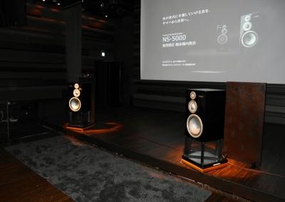 【真理】ヤマハ「本当に良いオーディオ機器に『ハイレゾマーク』はいらない」 「NS-5000」7月発売開始!