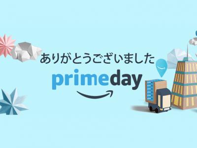 【お買い得】AmazonPrimeday 2016 で安くなっていたヘッドホンイヤホン まとめ