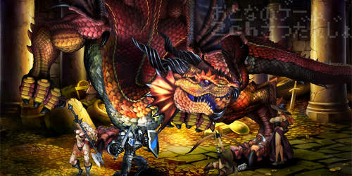 dragons_crawn_reddragon_title.jpg