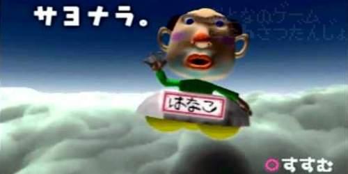 segareijiri_sayonara_title_201605150919256d4.jpg