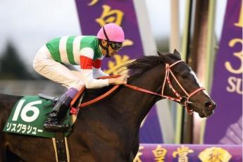【競馬】 リスグラシュー、戸崎騎手で阪神JFへ