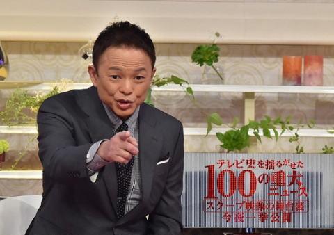 『東日本大震災』7位、『オウム真理教』は2位、『あさま山荘事件』は圏外 … TBS特番「100の重大ニュース」第1位に視聴者から批判殺到