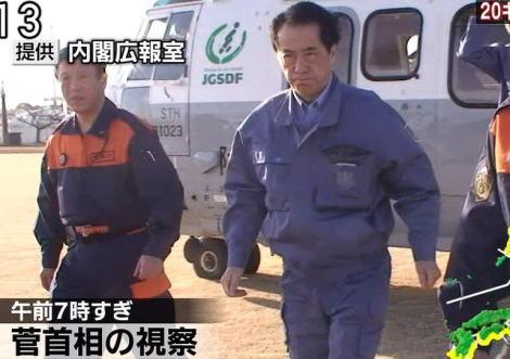民進党、熊本県を震源とする地震の発生を受け、緊急情報連絡室を設置