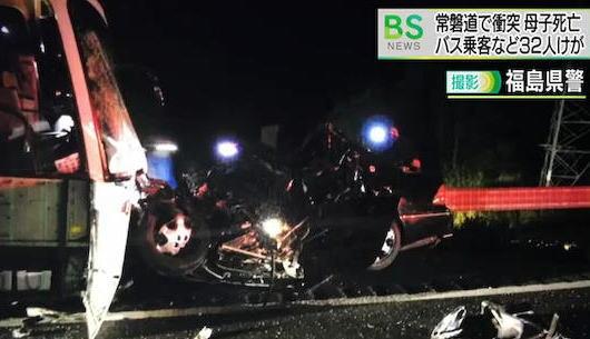 常磐道で大型バスと車衝突 乗用車の女性死亡 助手席の6歳重体 約30人けが