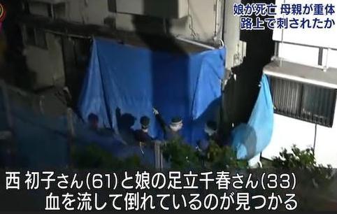 母娘刺され死傷=67歳男を逮捕 尼崎