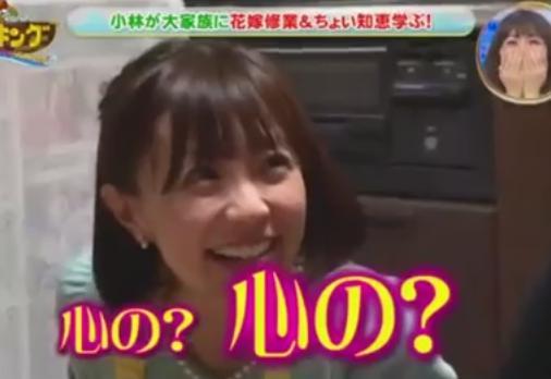小林麻耶(36)