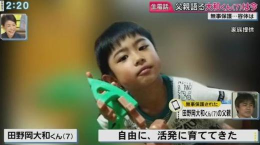 安藤優子と高橋克実に猛批判、保護少年の父と生電話で笑いながら質問も。