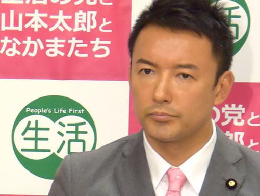 山本太郎氏 舛添知事騒動に陰謀説 政権与党がスピンコントロール