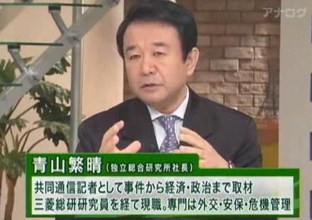 ジャーナリスト青山繁晴氏、参院選出馬へ 午後に会見