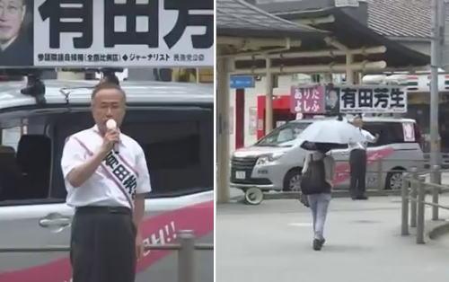 民進党・有田芳生氏「街宣しているとまれに孤独なネトウヨ君たちが姿を現します。『頑張って下さい』と言うので『違うでしょ』と言うと、捨てゼリフを放って去っていきました」