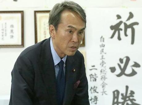 石原自民都連会長が辞任へ…都知事選の責任取り