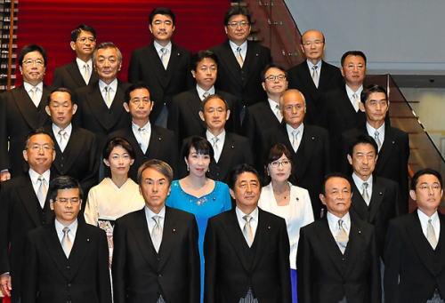 中央日報「第3次安倍再改造内閣、「さらに右傾化」…閣僚75%が日本会議所属」