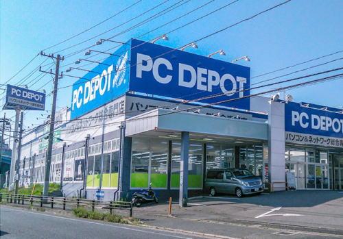 PCデポ 高額サポート料、契約解除料など改善策を発表