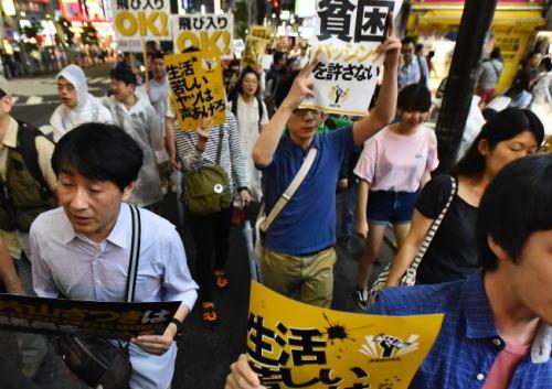 「不自然だった子供の貧困報道」問題,なぜか貧困たたきに抗議 新宿で報道批判・反論を封じ込める緊急デモ