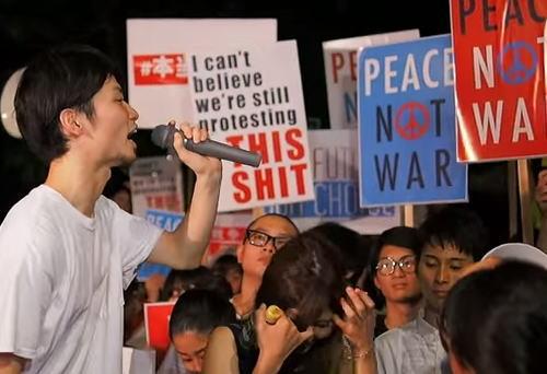 SEALDs「なんで公安の監視対象になったのかわからない!良い事してるのに!」