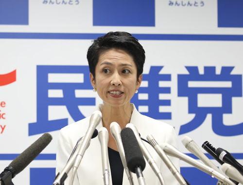 蓮舫氏「私はバリバリの保守」「私は日本国籍を取得した。私は日本人だ」