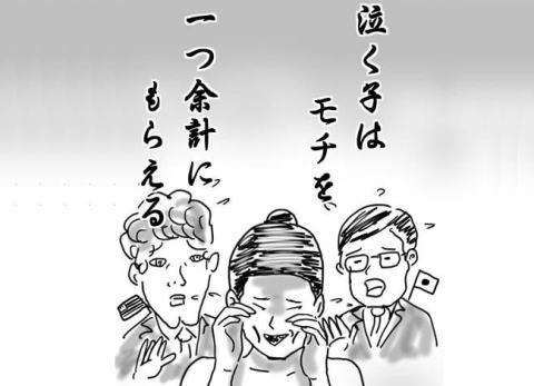 慰安婦合意 日本が謝罪していない84% 再交渉するべき63% 韓国調査