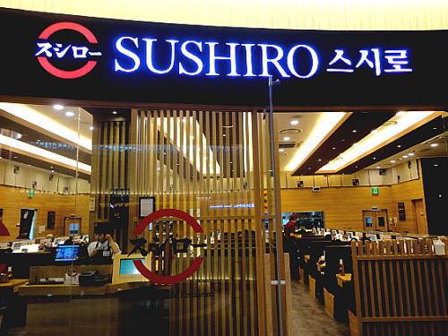 韓国ファンドがスシロー買収へ