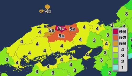 鳥取県で震度6弱 津波の心配なし