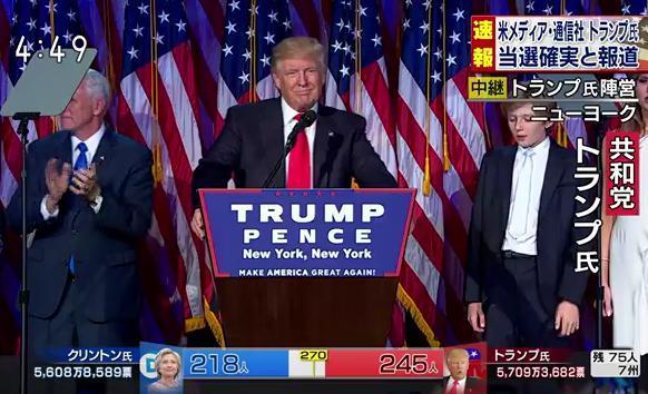 米大統領選 トランプ氏が勝利宣言