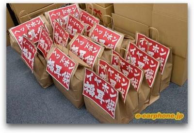 【年末年始商戦】eイヤホン福袋をガッチリ用意!一方フジヤエービックは福耳袋をついにwebでの販売中止