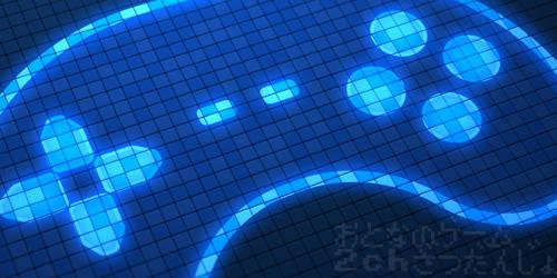 gamepad_illust_title.jpg