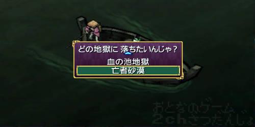 ore_no_shikabane_wo_koeteyuke_jigokumeguri_title.jpg