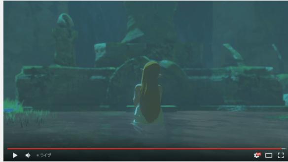 【悲報】ゼルダ新作のゼルダ姫、ブスwwwwwwwwwwww